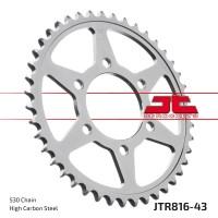 JTR816.43 - звезда JT задняя