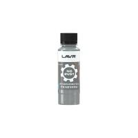 LAVR NO RUST fast effect очиститель от ржавчины, 120 мл.