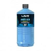 LAVR Концентрат незамерзающей жидкости -80, 1 л.