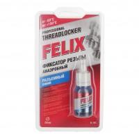 FELIX фиксатор резьбы разъемный, 6 мл.